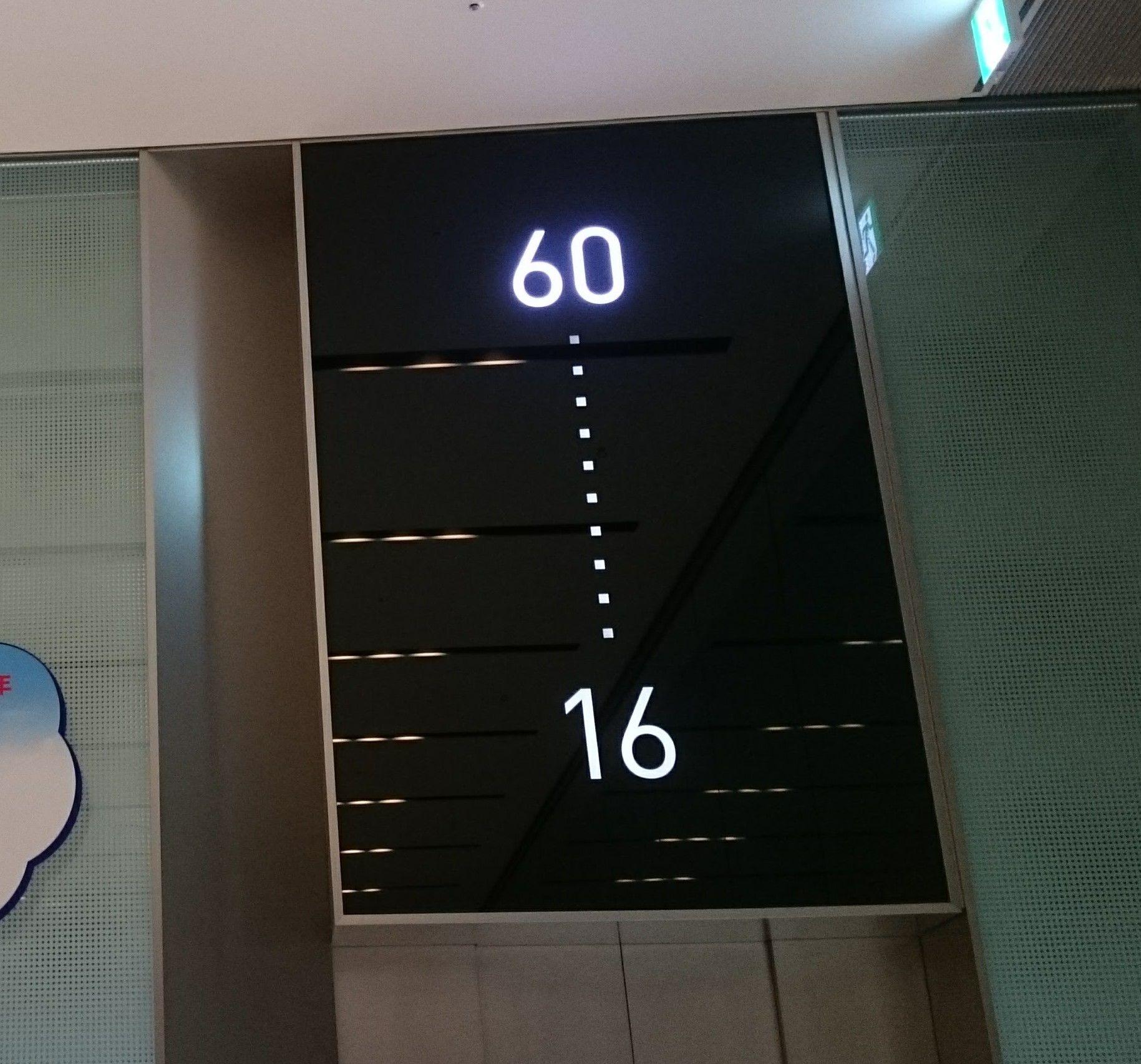 エレベーター60