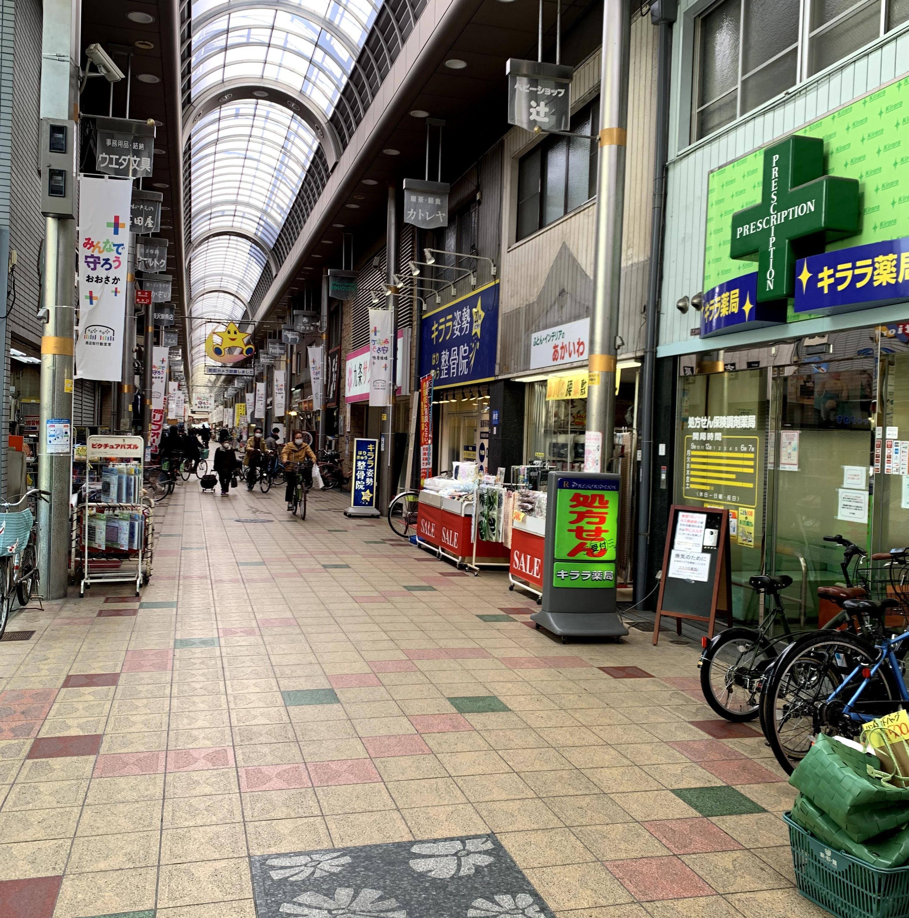 キララ商店街